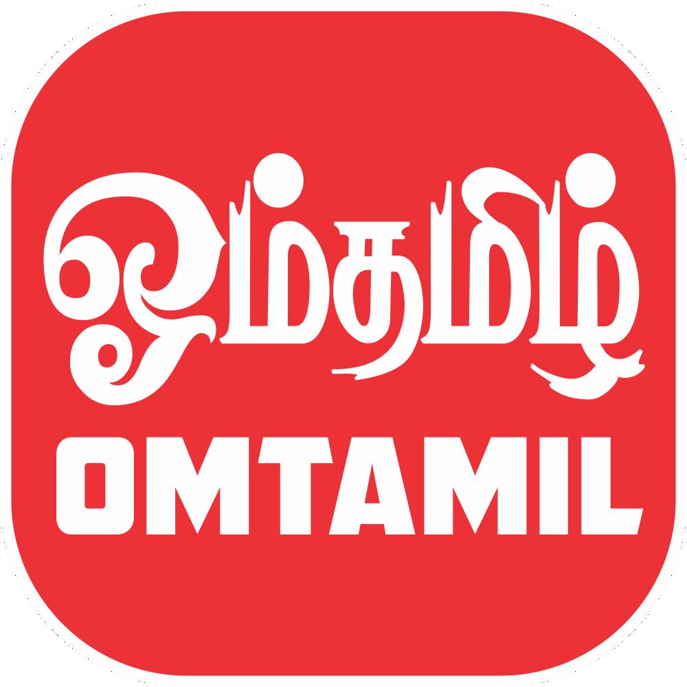 OMTAMIL DOTCOM